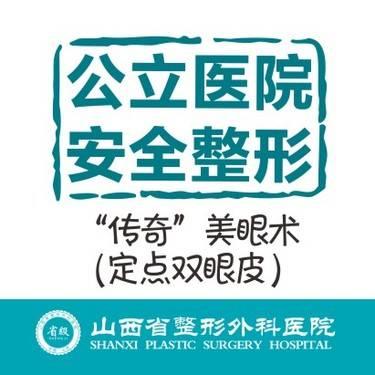 https://heras.igengmei.com/service/2019/09/26/2e74101e64-half