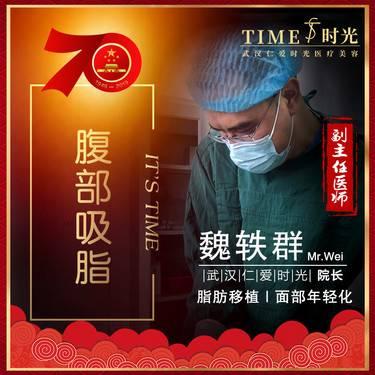 https://heras.igengmei.com/service/2019/09/26/31f84799bd-half
