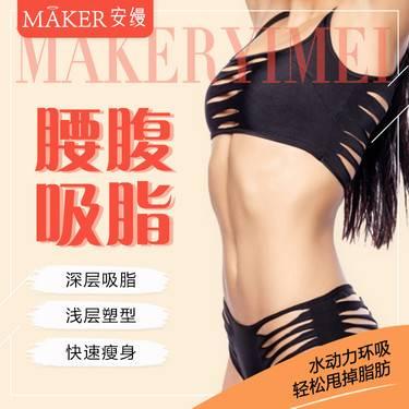 https://heras.igengmei.com/service/2019/09/26/62342176de-half