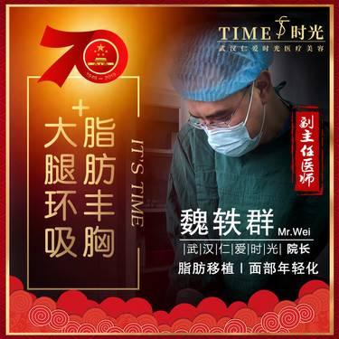 https://heras.igengmei.com/service/2019/09/26/7b0d282002-half