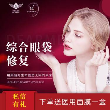 https://heras.igengmei.com/service/2019/09/26/7da798502d-half