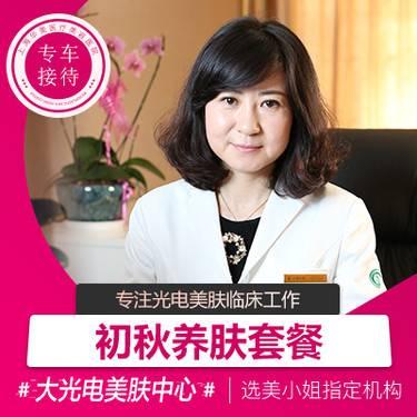 https://heras.igengmei.com/service/2019/09/26/9a8d1418d7-half