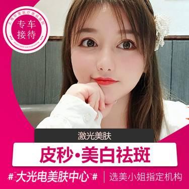 https://heras.igengmei.com/service/2019/09/26/a77db8bb58-half