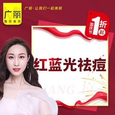 https://heras.igengmei.com/service/2019/09/26/a78d90904c-half