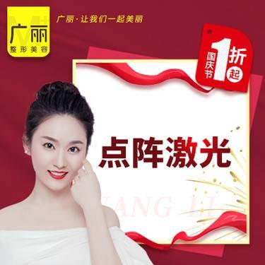 https://heras.igengmei.com/service/2019/09/26/b3b4c93d65-half