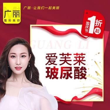 https://heras.igengmei.com/service/2019/09/26/b7da292bfc-half