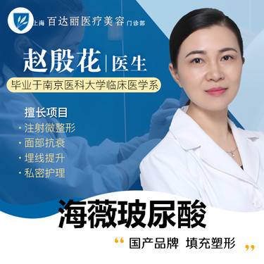 https://heras.igengmei.com/service/2019/09/26/cf24a83875-half