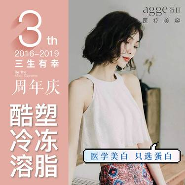 https://heras.igengmei.com/service/2019/09/26/d2e9b48cbc-half