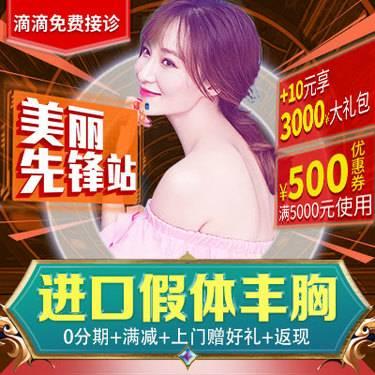 https://heras.igengmei.com/service/2019/09/26/d6d9072423-half