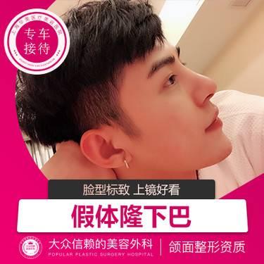 https://heras.igengmei.com/service/2019/09/26/ebeef69e34-half