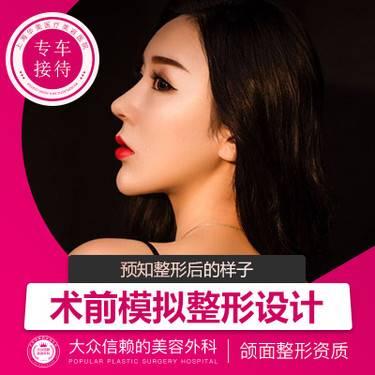 https://heras.igengmei.com/service/2019/09/26/f405996ae0-half