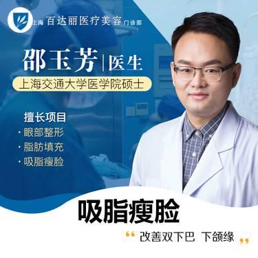 https://heras.igengmei.com/service/2019/09/27/01d634279a-half
