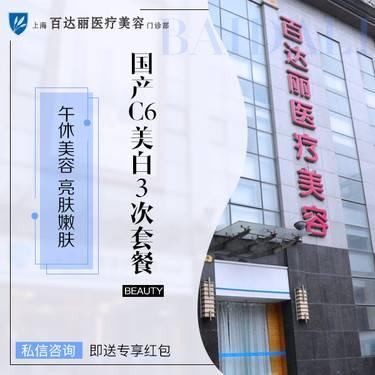 https://heras.igengmei.com/service/2019/09/27/0857454756-half