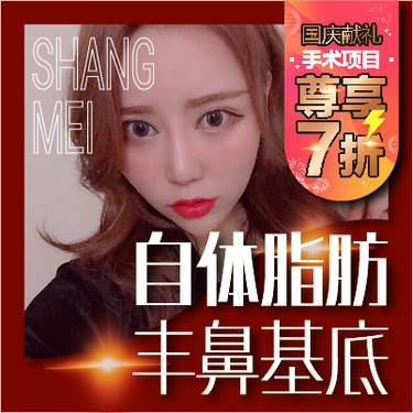https://heras.igengmei.com/service/2019/09/27/0a05965187-half