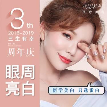 https://heras.igengmei.com/service/2019/09/27/13385c6697-half