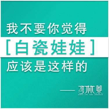 https://heras.igengmei.com/service/2019/09/27/1e39569198-half