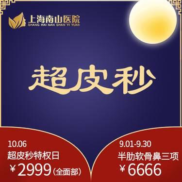https://heras.igengmei.com/service/2019/09/27/2af5f015fd-half
