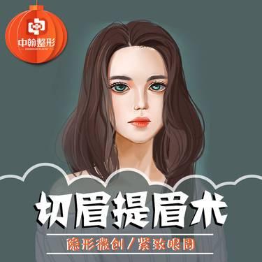 https://heras.igengmei.com/service/2019/09/27/2b6b485413-half