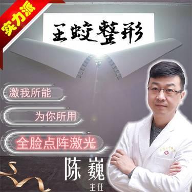 https://heras.igengmei.com/service/2019/09/27/43cd07fc24-half