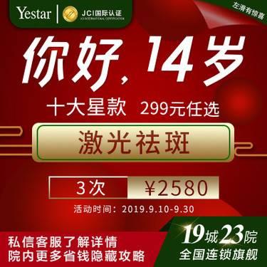https://heras.igengmei.com/service/2019/09/27/5106867ae6-half