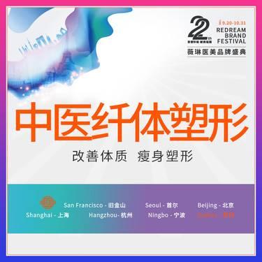 https://heras.igengmei.com/service/2019/09/27/5570df2aa8-half