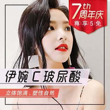 https://heras.igengmei.com/service/2019/09/27/702dae56c7-half