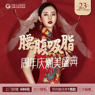 https://heras.igengmei.com/service/2019/09/27/b94ac64d44-half