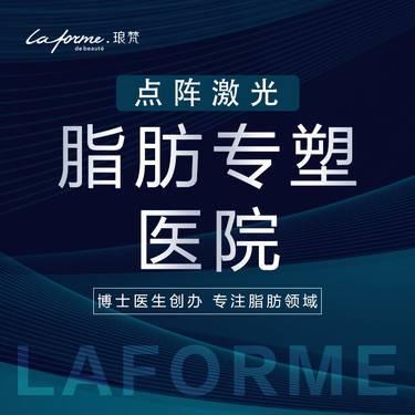 https://heras.igengmei.com/service/2019/09/27/bc87404705-half