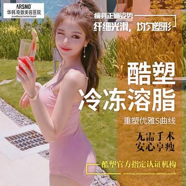 https://heras.igengmei.com/service/2019/09/27/bede2e8360-half