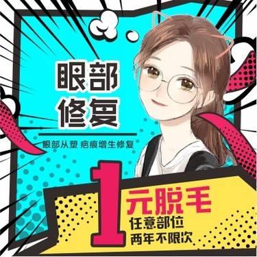 https://heras.igengmei.com/service/2019/09/27/c085fd0ba3-half