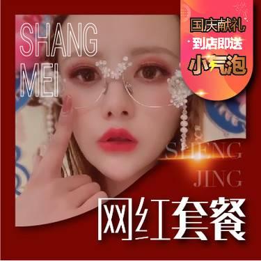 https://heras.igengmei.com/service/2019/09/27/d5acef4cdc-half