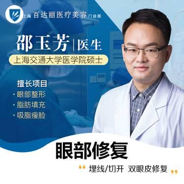 https://heras.igengmei.com/service/2019/09/27/df1616c254-half