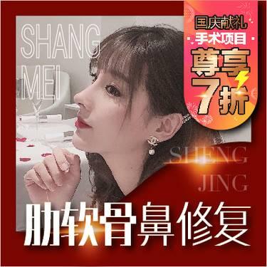 https://heras.igengmei.com/service/2019/09/27/e037a011d2-half