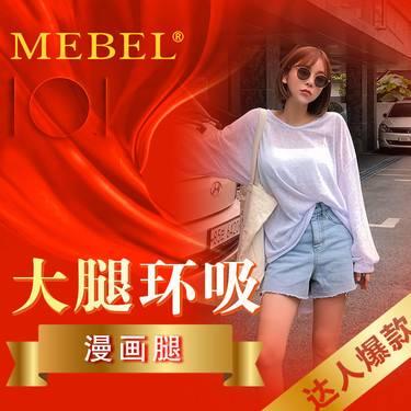 https://heras.igengmei.com/service/2019/09/27/e9e9530c77-half