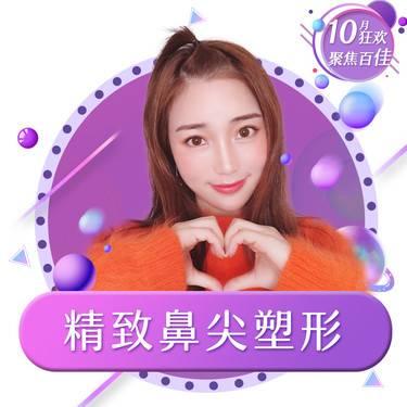 https://heras.igengmei.com/service/2019/09/28/08d461c26e-half