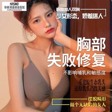 https://heras.igengmei.com/service/2019/09/28/1152fd2881-half