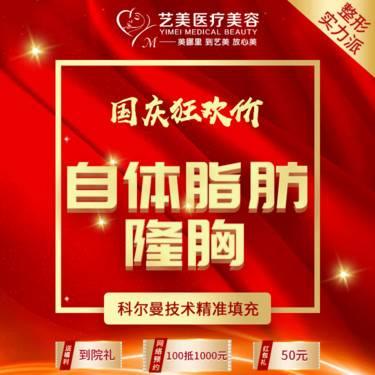 https://heras.igengmei.com/service/2019/09/28/32b1665acb-half