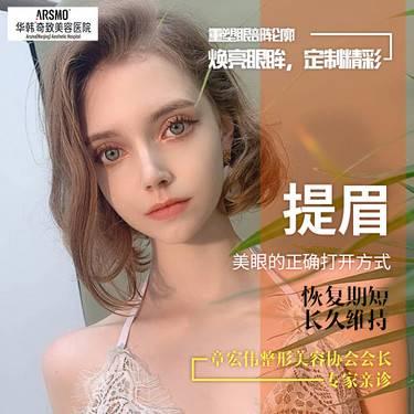 https://heras.igengmei.com/service/2019/09/28/41ca48389c-half