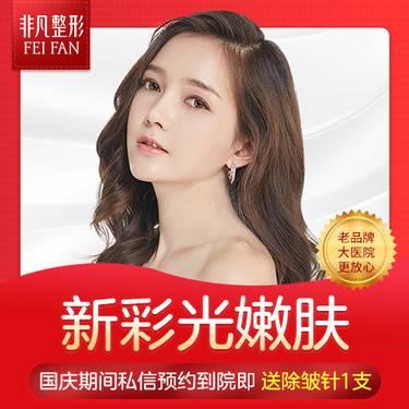 https://heras.igengmei.com/service/2019/09/28/5b1e89b512-half