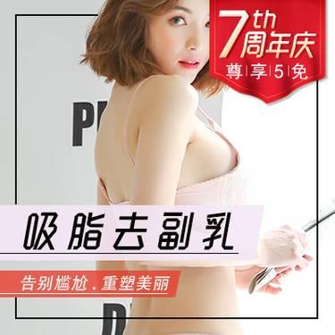 https://heras.igengmei.com/service/2019/09/28/5d1f0e3578-half
