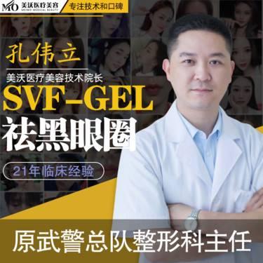 https://heras.igengmei.com/service/2019/09/28/5d3caf2779-half