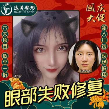 https://heras.igengmei.com/service/2019/09/28/5ffcb16fa5-half