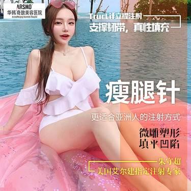 https://heras.igengmei.com/service/2019/09/28/673532d619-half