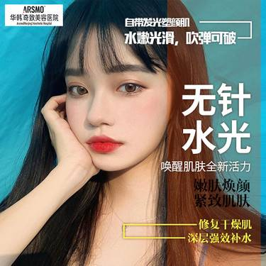 https://heras.igengmei.com/service/2019/09/28/6810523939-half