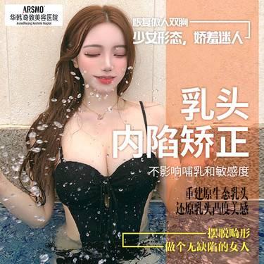 https://heras.igengmei.com/service/2019/09/28/6c990b6b51-half