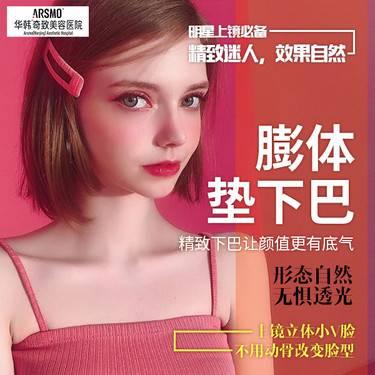 https://heras.igengmei.com/service/2019/09/28/6ea58e4a46-half