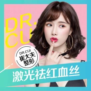 https://heras.igengmei.com/service/2019/09/28/73bc0f6afe-half
