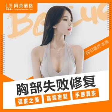 https://heras.igengmei.com/service/2019/09/28/8ee98378e7-half