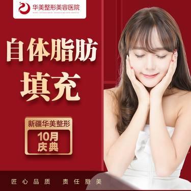 https://heras.igengmei.com/service/2019/09/28/930d996939-half
