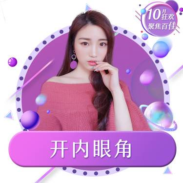 https://heras.igengmei.com/service/2019/09/28/99fd50c27b-half